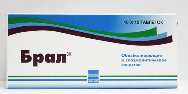 Спазмалгон: инструкция по применению, цена, отзывы, аналоги таблеток, уколов Спазмалгон