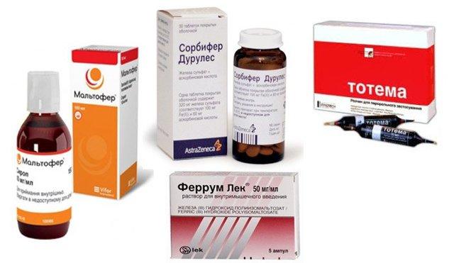 Мальтофер: инструкция по применению, цена, отзывы, аналоги таблеток Мальтофер