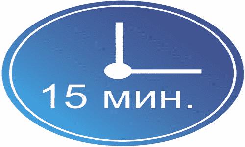 Гель Диклофенак - инструкция по применению, цена, отзывы, аналоги