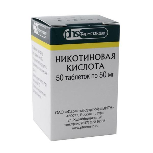 Никотиновая кислота: инструкция по применению, цена, отзывы, аналоги