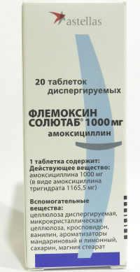 Флемоксин Солютаб: инструкция по применению, цена 125, 250, 500, 1000 мг, применение для детей, отзывы, аналоги