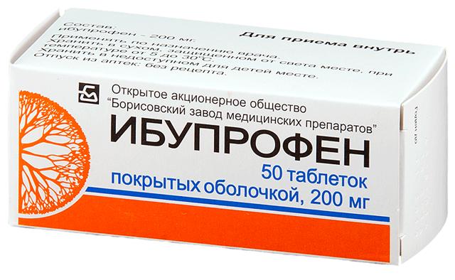 Найз таблетки: инструкция по применению, цена, отзывы, аналоги