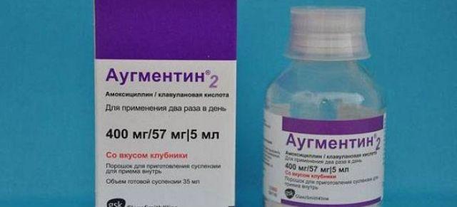 Суспензия для детей Аугментин 400 - дозировка, инструкция по применению, цена, отзывы, аналоги