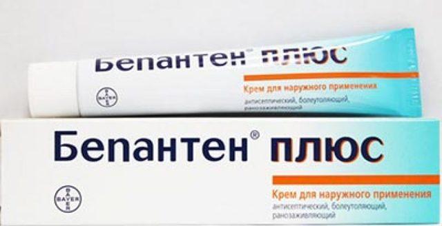 Бепантен плюс: инструкция по применению, цена, отзывы, аналоги крема Бепантен плюс
