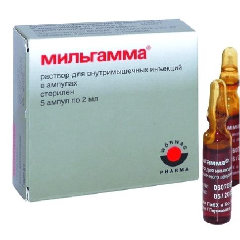 Витагамма ампулы: инструкция по применению, показания, цена, отзывы, аналоги уколов Витагамма