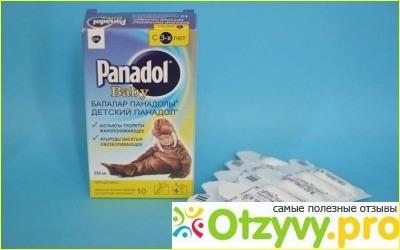 Панадол детский сироп: инструкция по применению, дозировка, цена, отзывы, аналоги Панадола беби