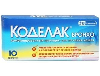 Коделак Бронхо таблетки: инструкция по применению, цена, отзывы, аналоги