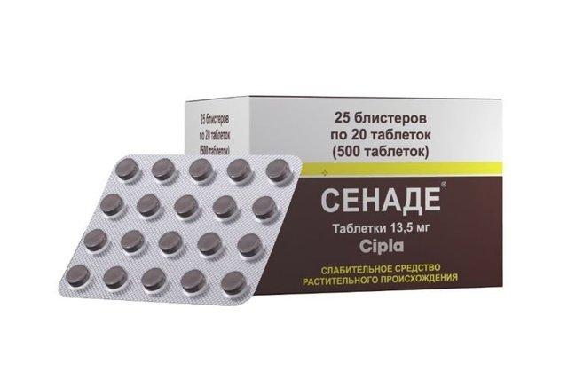 Сенаде: инструкция по применению, цена, отзывы, аналоги слабительных таблеток Сенаде