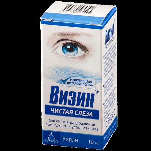Визин чистая слеза: инструкция по применению, цена, отзывы, аналоги глазных капель Визин чистая слеза