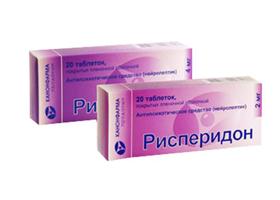 Рисперидон: инструкция по применению, цена, отзывы, аналоги таблеток Рисперидон