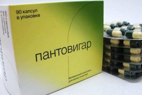 Пантовигар: инструкция по применению, цена, отзывы, аналоги витаминов для волос Пантовигар