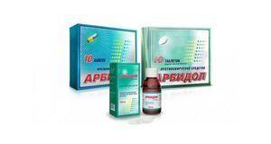 Арбидол: инструкция по применению, цена, отзывы, аналоги капсул Арбидол