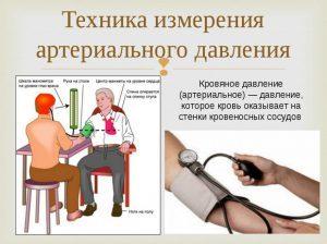 Головная боль в области висков и лба, тошнота: причины, лечение
