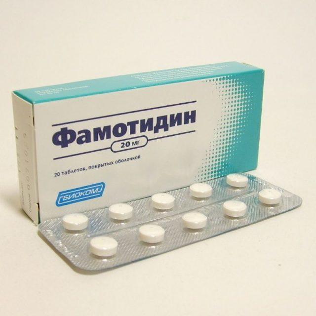 Фамотидин: инструкция по применению, цена, отзывы, аналоги таблеток Фамотидин