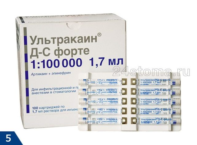 Ультракаин: инструкция по применению, цена, отзывы, аналоги Ультракаин Д-С