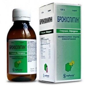 Бронхолитин: инструкция по применению, цена, отзывы, аналоги сиропа Бронхолитин
