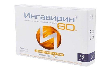Детский Ингавирин 60 мг - инструкция по применению, цена, отзывы, аналоги