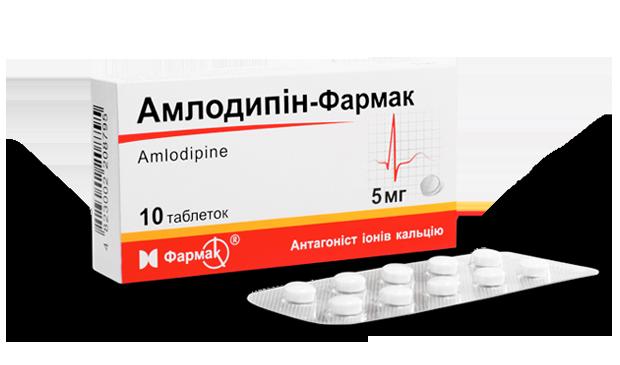 Амлодипин - инструкция по применению, цена, отзывы, аналоги таблеток Амлодипин