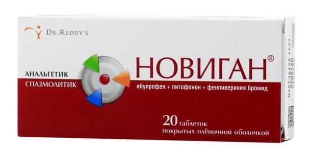 Новиган: инструкция по применению, цена, отзывы, аналоги. От чего помогают таблетки Новиган?