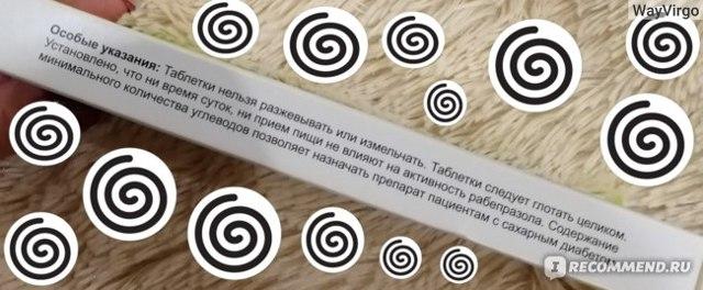 Хайрабезол: инструкция по применению, цена, отзывы, аналоги таблеток Хайрабезол