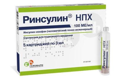 Биосулин Н: инструкция по применению, отзывы