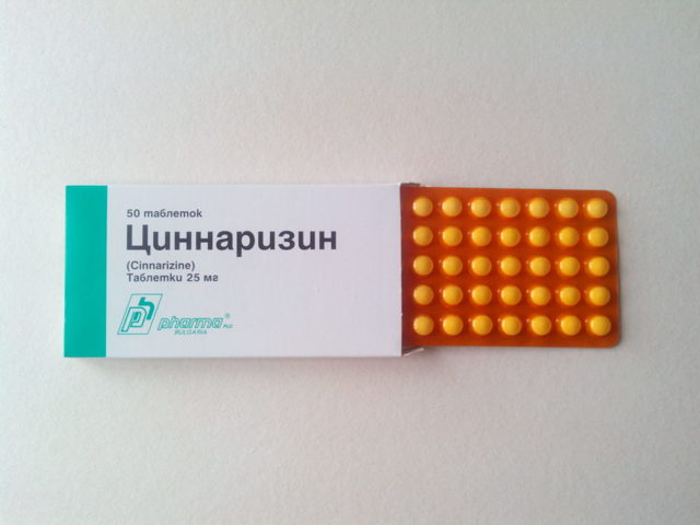 Циннаризин: инструкция по применению, для чего он нужен, цена, отзывы, аналоги таблеток Циннаризин