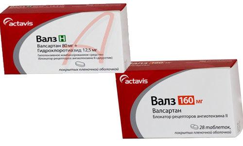 Валз: инструкция по применению, цена, отзывы, аналоги таблеток Валз