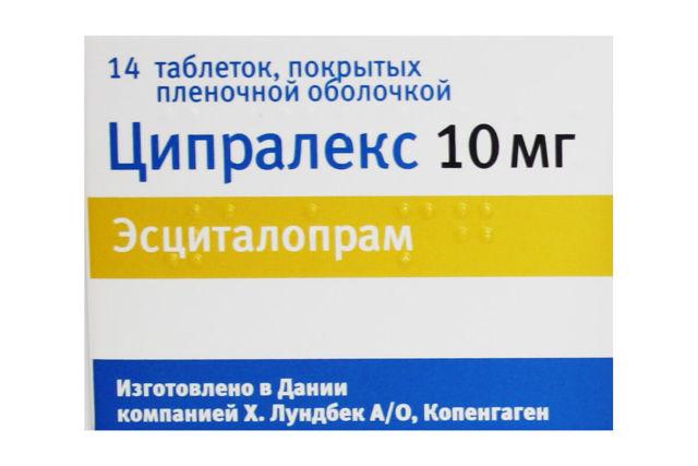Виролекс: инструкция по применению, показания, цена таблеток, отзывы, аналоги