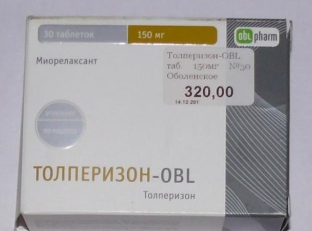 Таблетки Мидокалм 150 мг - инструкция по применению, цена, отзывы, аналоги
