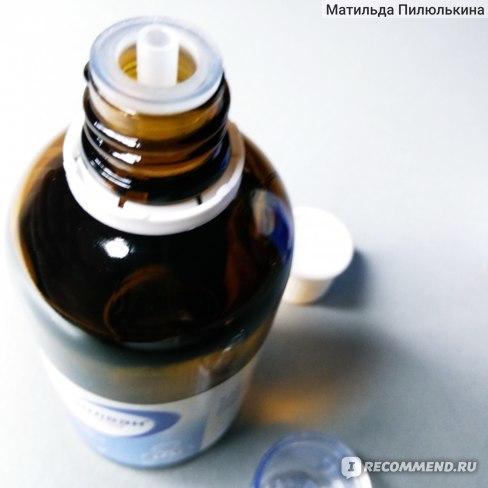 Таблетки Лазолван: инструкция по применению, цена, отзывы, аналоги