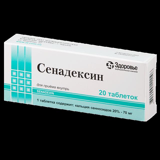 Сенадексин: инструкция по применению, цена, отзывы, аналоги таблеток Сенадексин