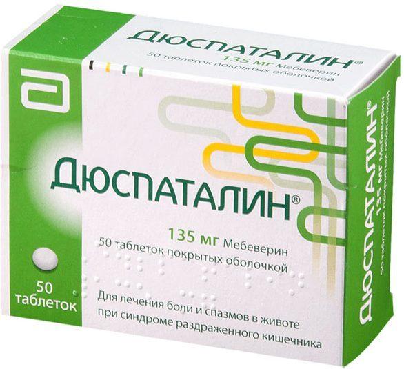 Папаверин: инструкция по применению, цена, отзывы, аналоги таблеток Папаверин
