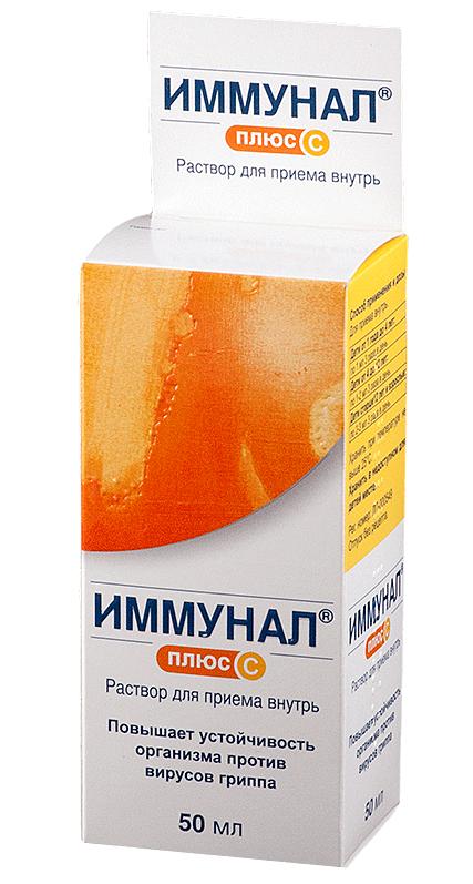 Иммунал: инструкция по применению, цена, отзывы, аналоги таблеток Иммунал