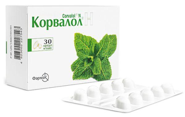 Корвалол таблетки: инструкция по применению, цена, отзывы, аналоги