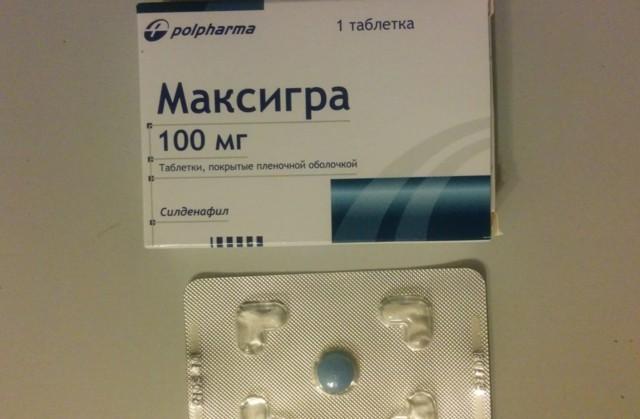 Сиалис: инструкция по применению, цена, отзывы, аналоги таблеток Сиалис