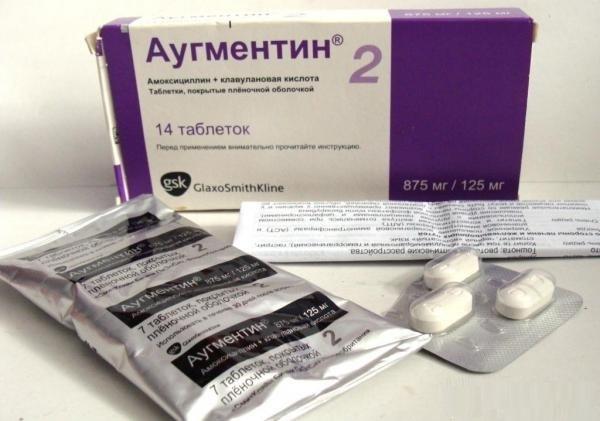 Таблетки Аугментин 875+125 мг - инструкция по применению, цена, отзывы, аналоги