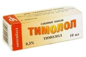 Тимолол глазные капли: инструкция по применению, цена, отзывы, аналоги