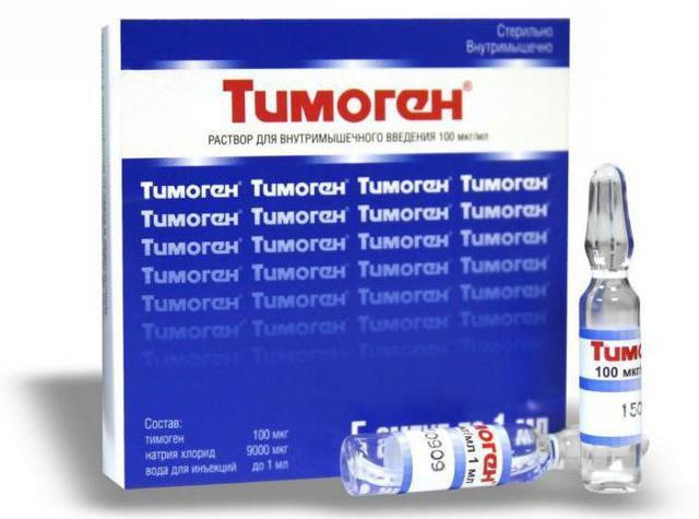 Тимоген српей, уколы, крем: инструкция по применению, цена, отзывы, аналоги
