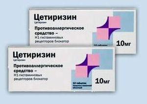 Цетиризин: инструкция по применению, цена, отзывы, аналоги таблеток Цетиризин