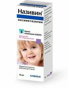 Виброцил спрей: инструкция по применению, показания для детей, цена, отзывы