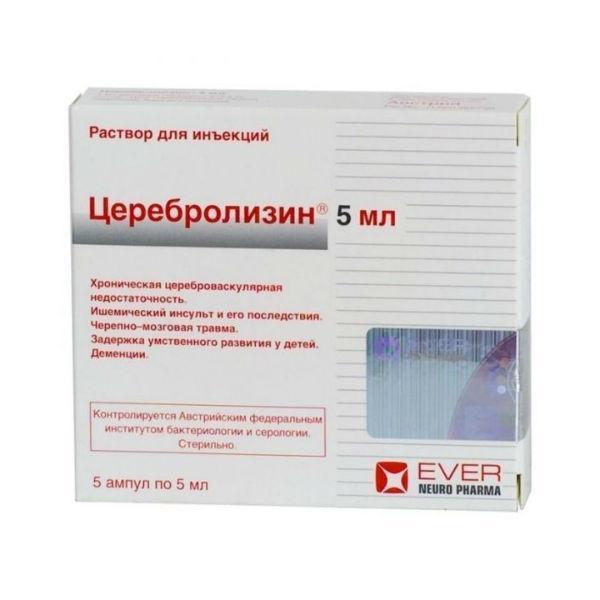 Уколы Церебролизин - инструкция по применению, цена, отзывы, аналоги