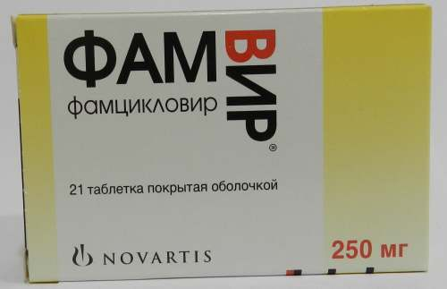 Валацикловир : инструкция по применению, цена, отзывы, аналоги таблеток Валацикловир