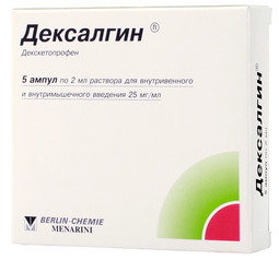 Дексалгин уколы: инструкция по применению, цена, отзывы, аналоги