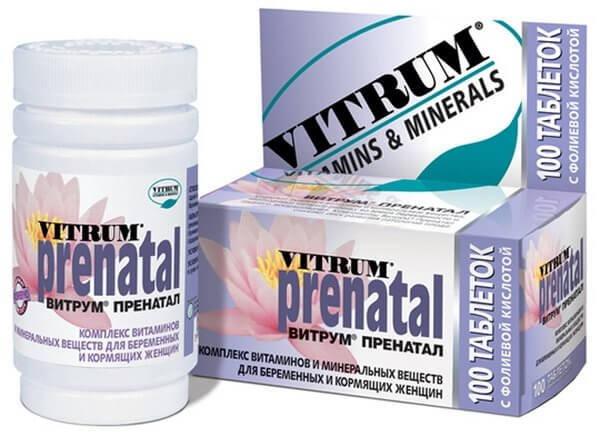 Витрум Пренатал: инструкция по применению, отзывы, цена, аналоги. Витрум Пренатал при беременности