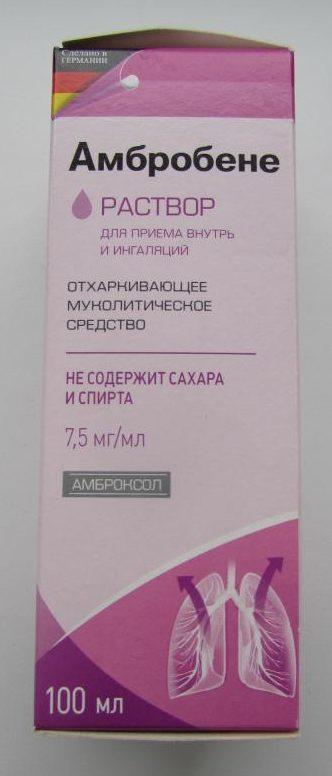 Амбробене раствор для ингаляций и приема внутрь: инструкция по применению, цена, отзывы, аналоги Амбробене