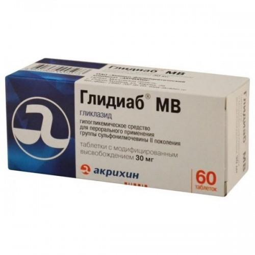 Диабетон МВ: инструкция по применению, цена 60мг, отзывы, аналоги