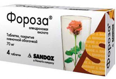 Фороза: инструкция по применению, цена, отзывы, аналоги таблеток Фороза