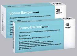 Бронхо-ваксом детский: инструкция по применению, цена, отзывы