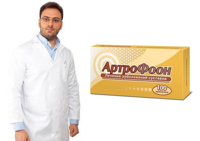 Артрофоон: инструкция по применению, цена, отзывы, аналоги таблеток Артрофоон