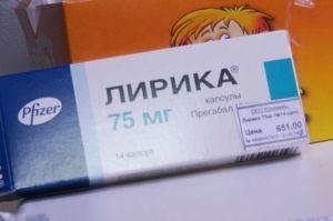 Лирика таблетки: инструкция по применению, цена, отзывы, аналоги капсул Лирика